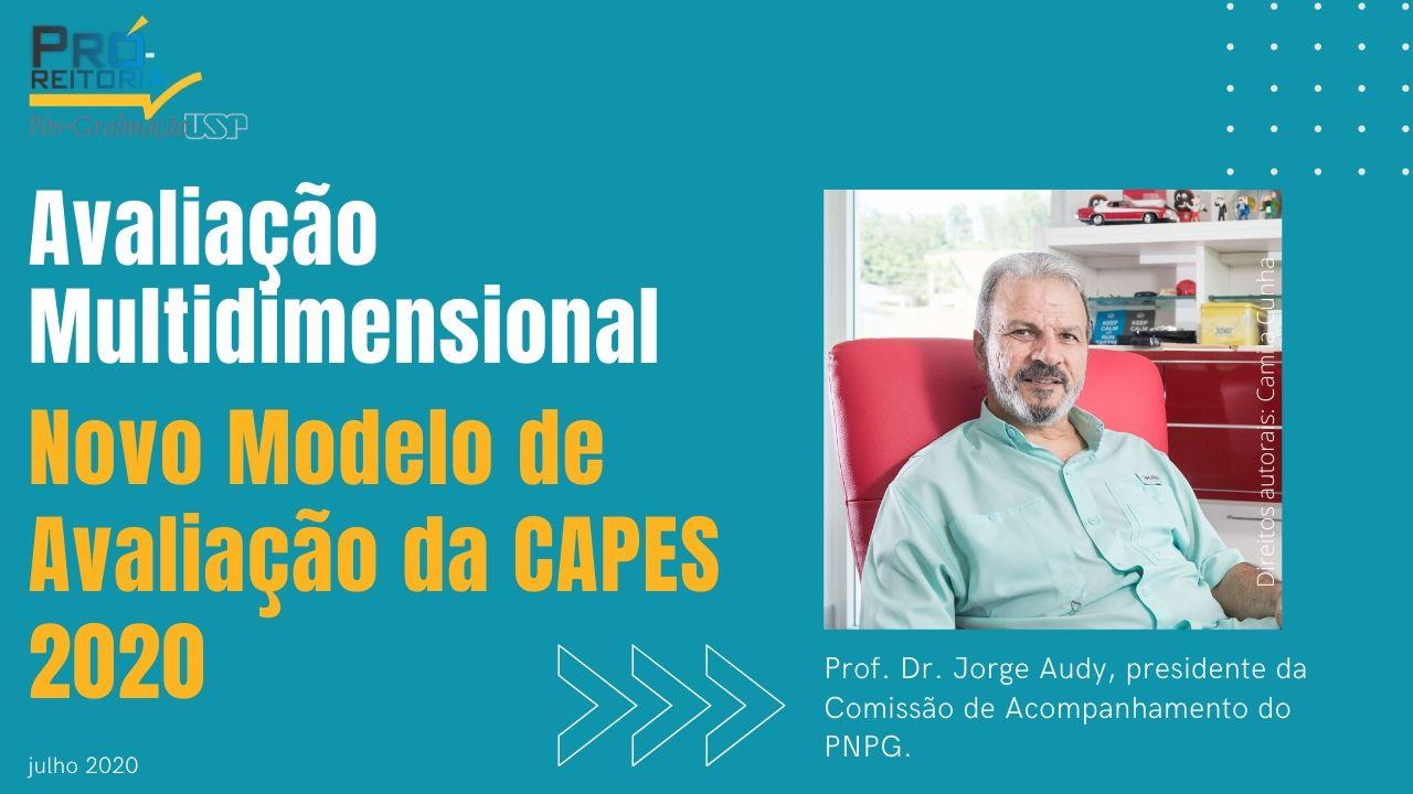 Novo Modelo de Avaliação Multidimensional da CAPES 2020
