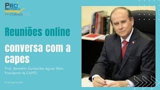 Prof. Benedito Guimarães Aguiar Neto - CAPES